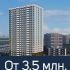 Готовые квартиры в ЖК «Альтаир»! Пора заселяться